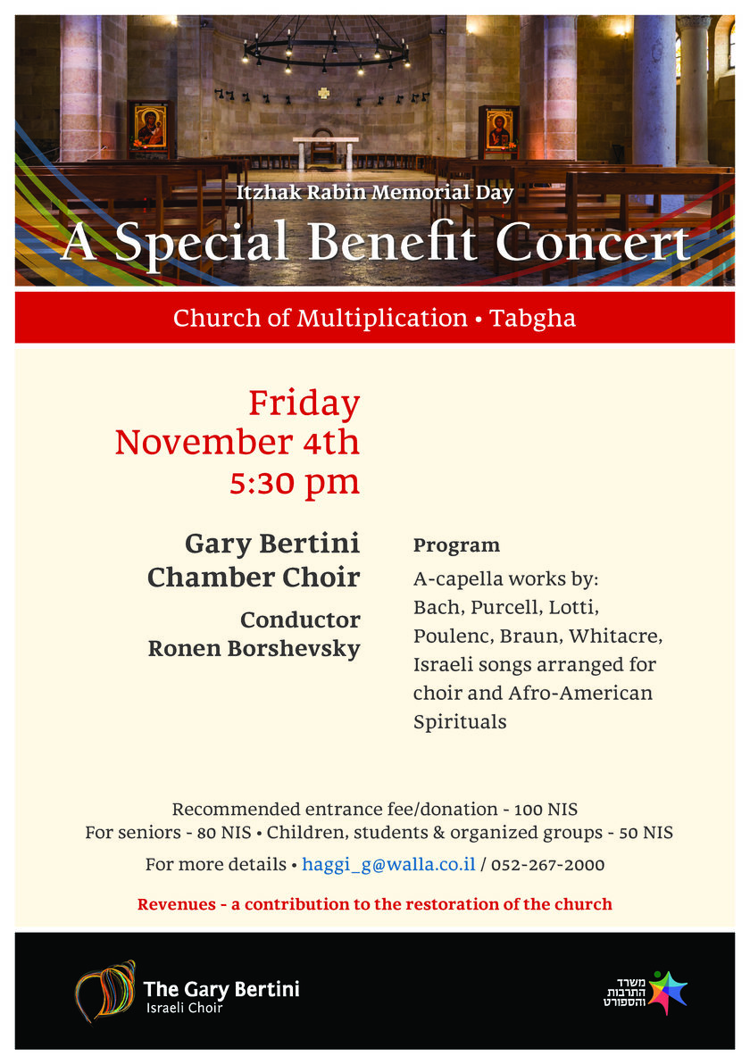 A Special Benefit Concert in Tabgha